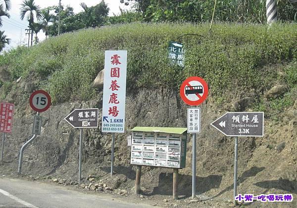 路線9.jpg