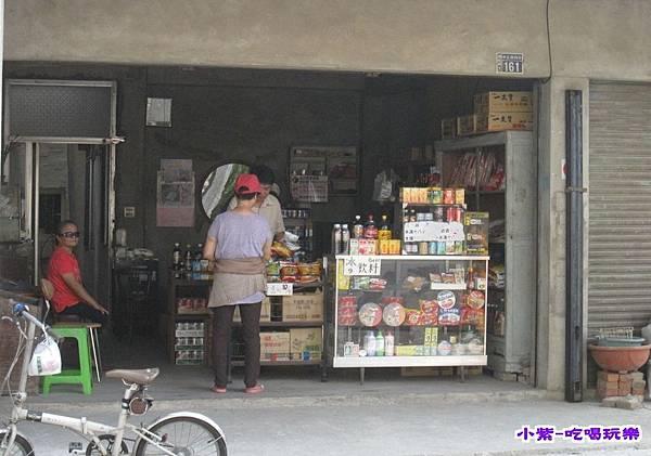 雜貨店1.jpg
