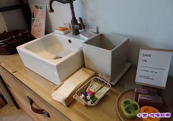 試洗香皂95折 (1).jpg