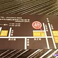 榞拉麵 (2).jpg