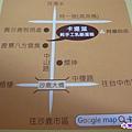 卡堤滋地圖.jpg