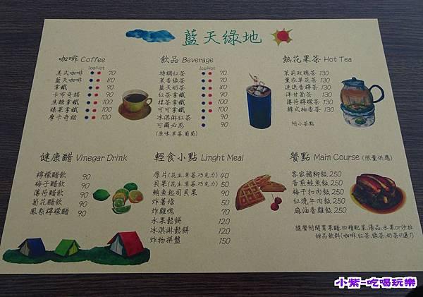 餐食menu.jpg