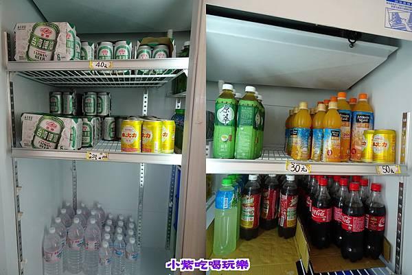 飲品販售.jpg