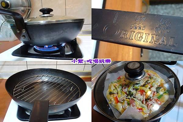 黑鼎鍋-披薩成功.jpg