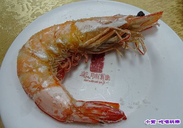 烤白翅蝦 (1).jpg