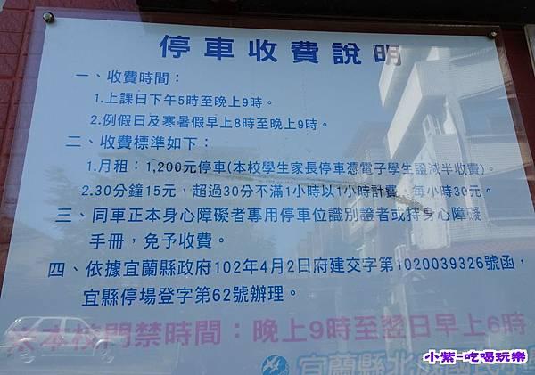 羅東北成國小 (5).jpg
