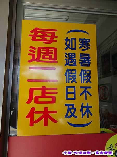 香廚米粉羹 (4).jpg