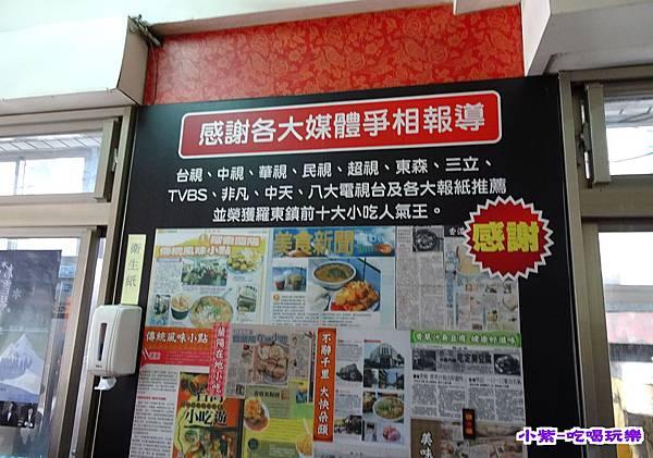 香廚米粉羹 (5).jpg