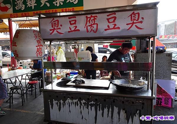 臭豆腐 (1).jpg