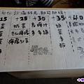 後龍-黑輪伯 (9).jpg