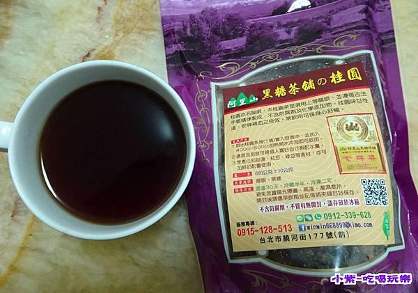 黑糖桂圓茶 (4).jpg