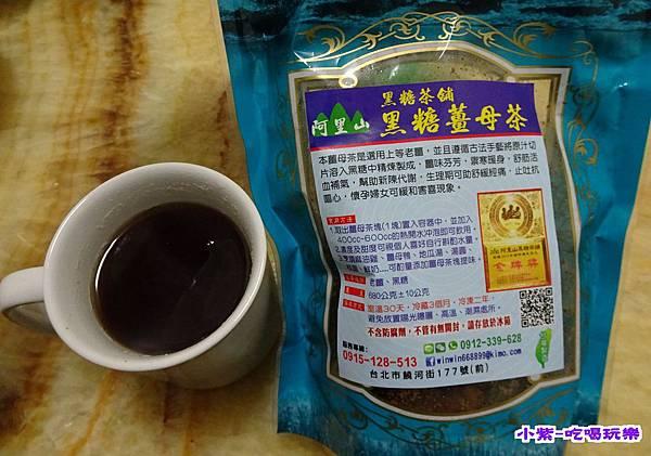 黑糖薑母茶 (2).jpg