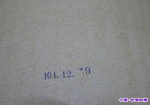 盒底製造日期 (1).jpg