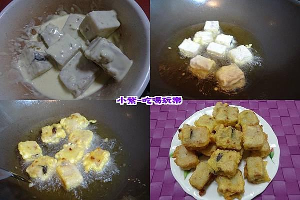 炸米傳香-蘿蔔糕.jpg