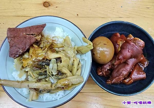 豬腳飯+蛋.jpg