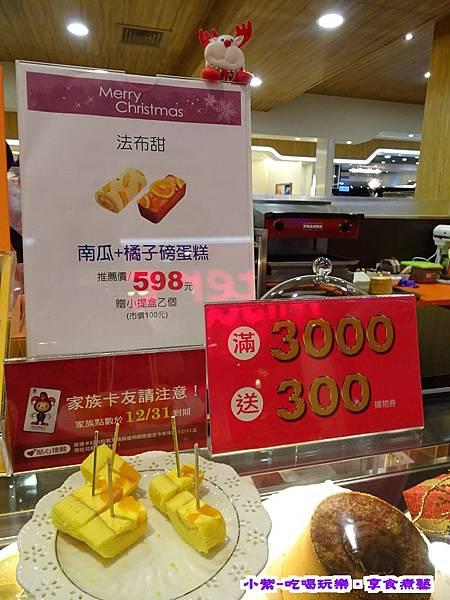試吃-南瓜蛋糕 (1).jpg