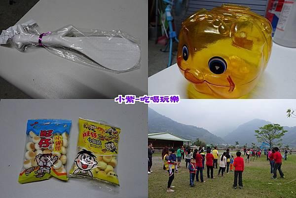 周年慶活動.jpg
