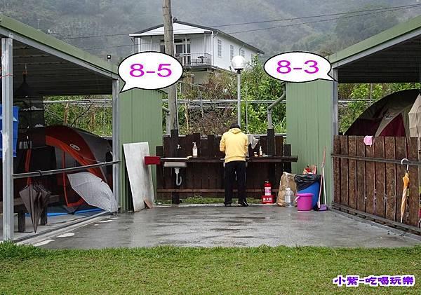 雨棚水槽.jpg