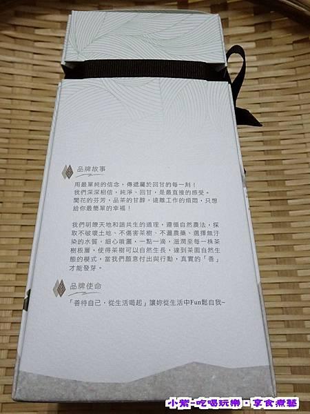 茶予生活-玉蘭花烏龍茶包 (1).jpg