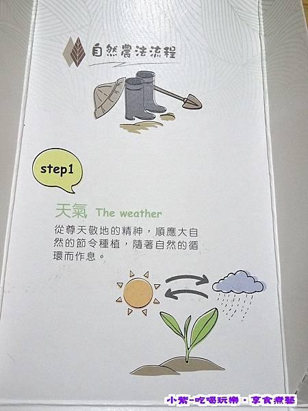茶予生活-玉蘭花烏龍茶包 (6).jpg