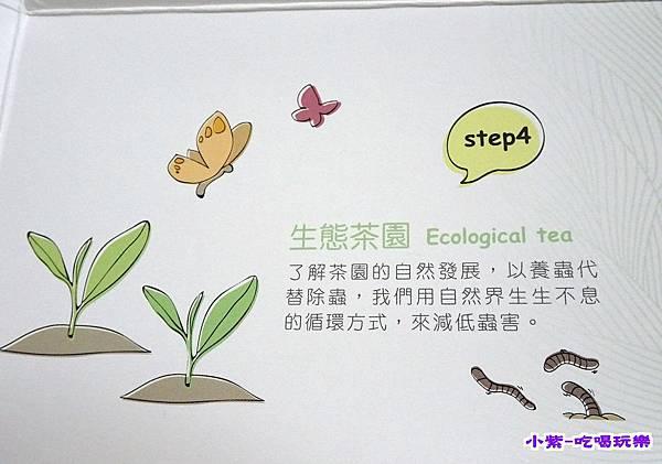 茶予生活-玉蘭花烏龍茶包 (9).jpg
