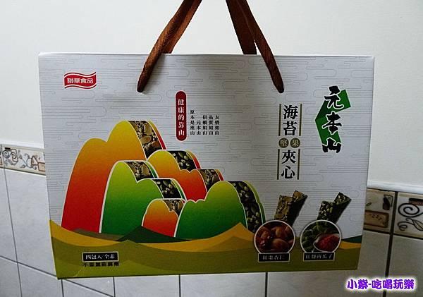 元本山堅果夾心禮盒 (1).jpg