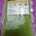 翡翠蛤蜊羹 (2)P01.jpg