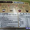 翡翠蛤蜊羹 (3)P13.jpg