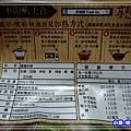 葱爆牛柳 (4)P16.jpg