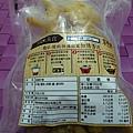 蒜香中卷 (2)P05.jpg