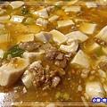 麻婆豆腐 (1)P21.jpg