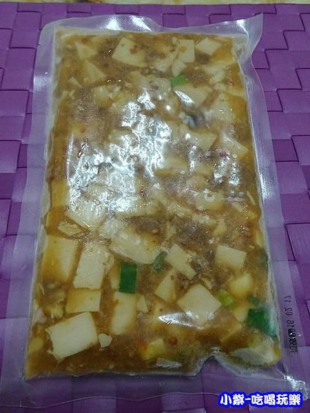 麻婆豆腐 (3)P07.jpg