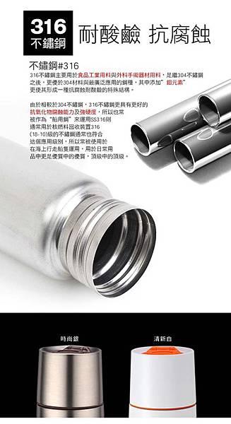 固鋼316材質.jpg