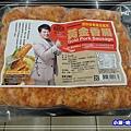 香腸伯黃金香腸 (7)P10.jpg