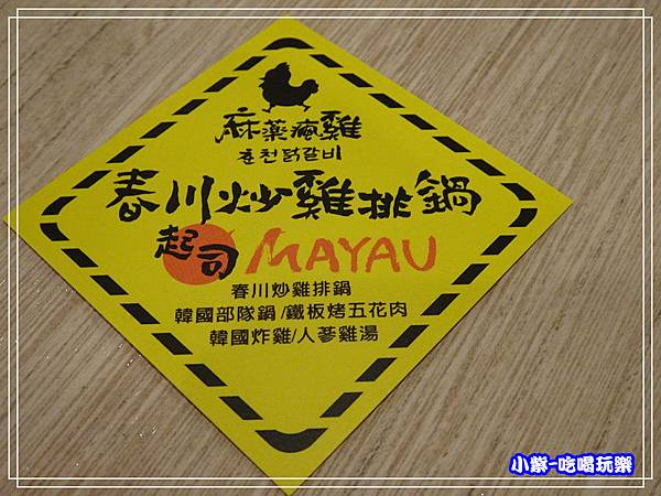 MAYAU 名片 (2)P11.jpg
