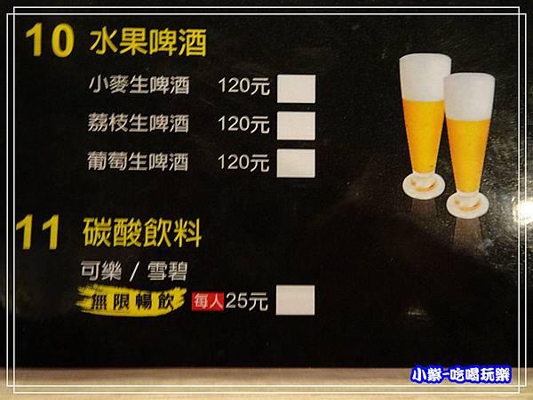 水果啤酒。汽水P45.jpg