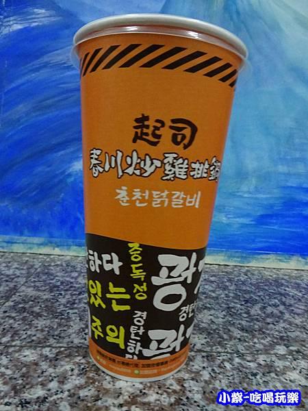 飲料杯P09.jpg
