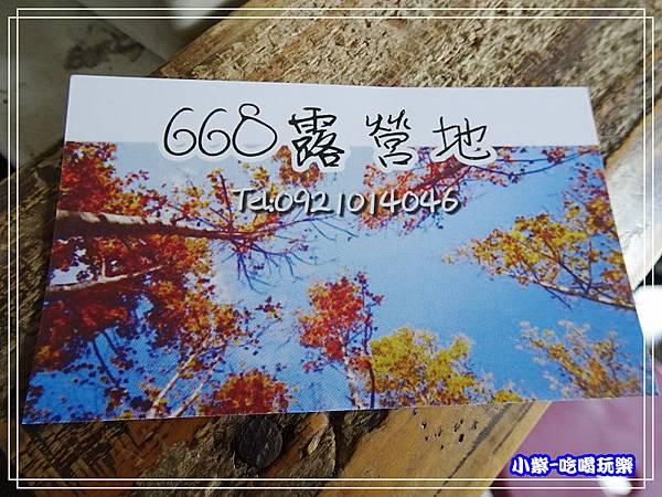 DSC06484P16.jpg