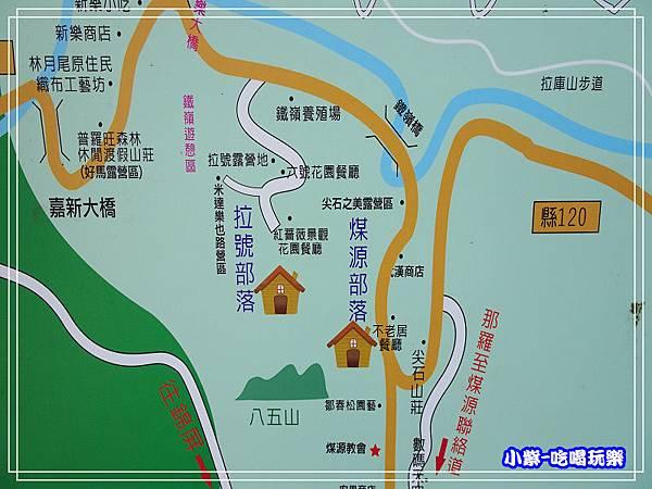 新樂村露營旅遊導覽地圖 (1)P23.jpg