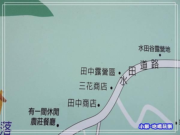 新樂村露營旅遊導覽地圖 (4)P26.jpg