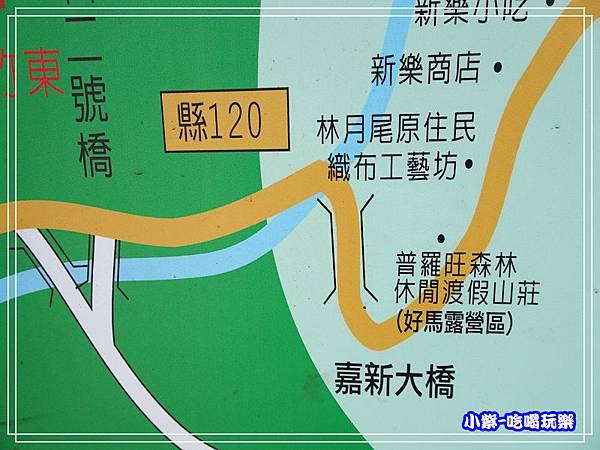 新樂村露營旅遊導覽地圖 (5)P27.jpg