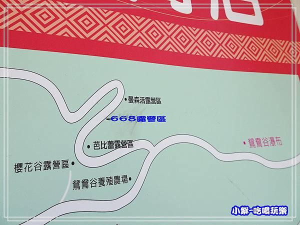新樂村露營旅遊導覽地圖 (6)P28.jpg