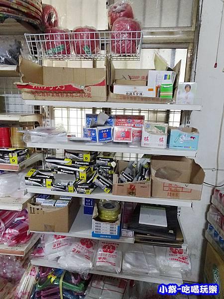 田中商店 (1)P04.jpg