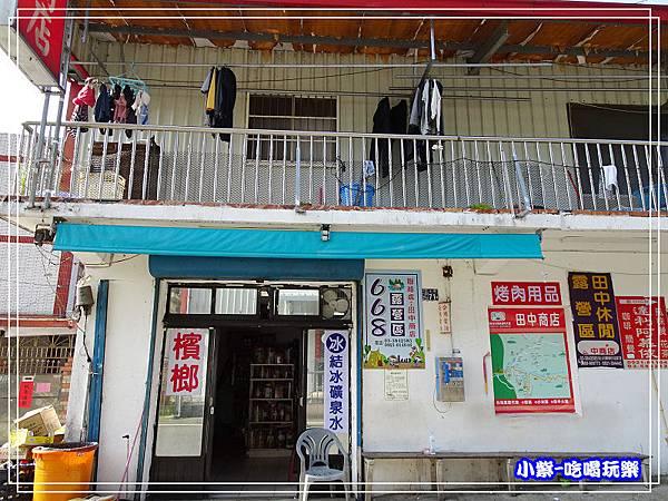 田中商店 (2)P35.jpg