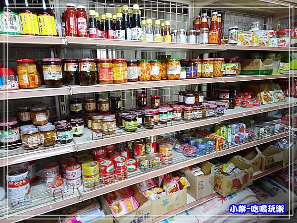 田中商店 (5)P38.jpg
