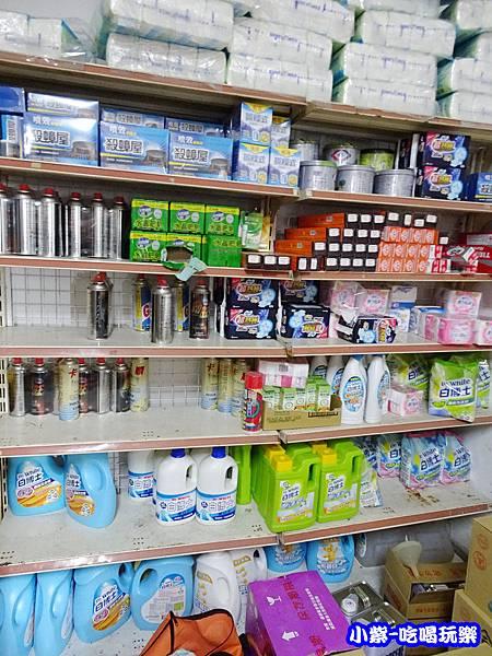 田中商店 (9)P05.jpg