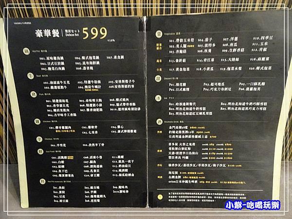 599元-MENU (2)P12.jpg