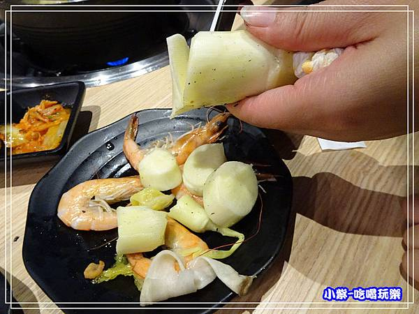 剪目剪蔬菜P28.jpg