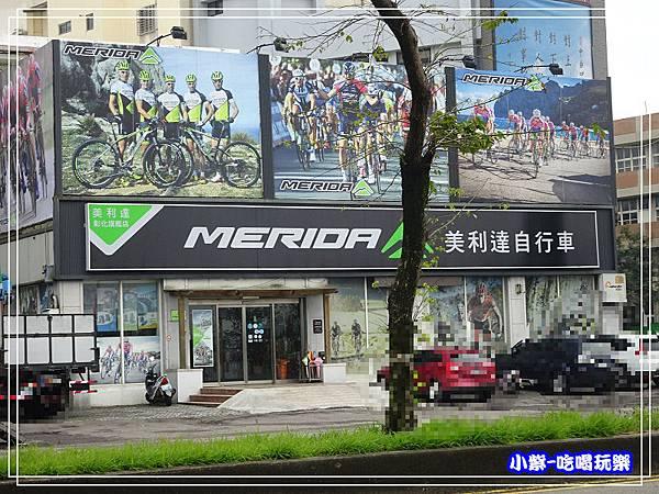 對面-美利達自行車1.jpg