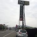 熊炭日式炭火燒肉 (10)0.jpg